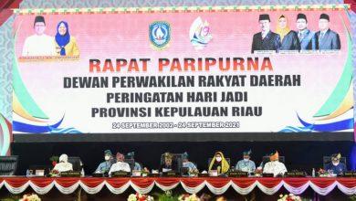 Photo of DPRD Kepri Gelar Sidang Paripurna HUT Kepri ke-19