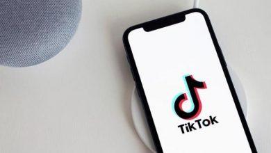 Photo of Cara Mudah Download Lagu TikTok